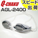 SCCL fs3gm for swimming goggles swimming goggles swimming swimming races with the AGL-2400 arena arena Q-CHAKU mirror goggles cushion
