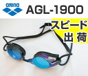 AGL-1900 arena arena mirror goggles with cushioned swimming goggles swim goggles swim swimming for BLSK fs3gm