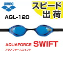 AGL-120 arena arena アクアフォーススイフト goggles ノンクッション swimming goggle swim goggles swim swimming for BYL fs3gm