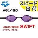 PYL for AGL-120 arena arena aqua force swift goggles non cushion swimming goggles swimming goggles swimming swimming races