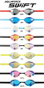 New colors in stock! AGL-130M arena arena アクアフォーススイフト mirror goggles ノンクッション mirror swimming goggles swim goggles swim swimming for Kitajima, Irie players wear world swimming fs3gm