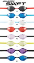New colors in stock! AGL-120 arena arena アクアフォーススイフト goggles ノンクッション swimming goggle swim goggles swim swimming for fs3gm