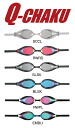 New colors in stock! AGL-2400 arena arena Q-CHAKU mirror goggles with cushioned swimming goggles swim goggles swim swimming for fs3gm