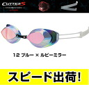 fs3gm for 85YA-25112 mizuno Mizuno Accel Eyes Cutter-S accelerator eye cutter S mirror goggles non cushion swimming goggles swimming goggles swimming swimming races