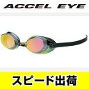 85YA-85107 mizuno Mizuno Accel Eyes アクセルアイ mirror goggles ノンクッション swimming goggle swim goggles swim swimming for fs3gm