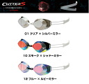 85YA-251 mizuno Mizuno Accel Eyes Cutter-S アクセルアイ cutter S mirror goggles ノンクッション swimming goggle swim goggles swim swimming for fs3gm