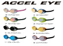 85YA-851 mizuno Mizuno Accel Eyes アクセルアイ mirror goggles ノンクッション swimming goggle swim goggles swimming for swimmers terakawa Aya players wear fs3gm