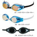 85YJ-752 mizuno Mizuno junior mirror goggles children's cushions with swimming goggles swim goggles pool kids swimming swimming fs3gm