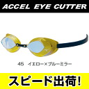 fs3gm for 85YA-11145 mizuno Mizuno Accel Eyes Cutter accelerator eye cutter mirror goggles non cushion swimming goggles swimming goggles swimming swimming races