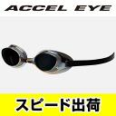 Aya Terakawa wearing fs3gm for 85YA-85110 mizuno Mizuno Accel Eyes accelerator eye mirror goggles non cushion swimming goggles swimming goggles swimming swimming races