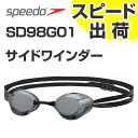 SD98G01 speedo speed SideWinder mirror goggles ノンクッション swimming goggle swim goggles swim swimming for K tk