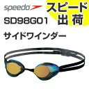 KD for SD98G01 speedo speed sidewinder mirror goggles non cushion swimming goggles swimming goggles swimming swimming races