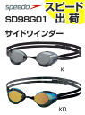 SD98G01 speedo speed SideWinder mirror goggles ノンクッション swimming goggle swim goggles swimming swimming for Matsuda Takeshi players wear tk fs3gm