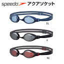 SD98G03 speedo speed socket Aqua mirror goggles cushioned swimming goggles swim goggles swimming swimming for tk fs3gm
