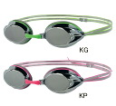 SD95G04 speedo speed Opal mirror goggles with cushion and swimming goggles swim goggles for swimming swimming