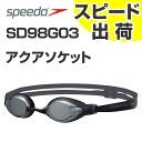 SD98G03 speedo speed socket Aqua mirror goggles cushioned swimming goggles swim goggles swimming swimming for K tk fs3gm