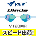 V120MR Tabata MJ View Blade blade ノンクッション mirror goggles swimming goggles swim goggles swim swimming for AMEM fs3gm