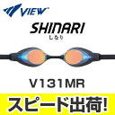 V131MR Tabata MJ View Shinari and mirror goggles cushion with swimming goggles swim goggles swim swimming for cheap, cheap sale! BKBR
