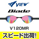 V120MR Tabata MJ View Blade blade ノンクッション mirror goggles swimming goggles swim goggles swim swimming for SKP fs3gm