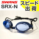 BL fs3gm for swimming goggles swimming goggles swimming swimming races with the SRX-N swans swans goggles cushion