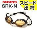 OR fs3gm for swimming goggles swimming goggles swimming swimming races with the SRX-N swans swans goggles cushion