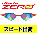 BLSHD for V127MR Tabata Tabata View Blade Zero blade zero mirror goggles non cushion swimming goggles swimming goggles swimming swimming races