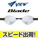 CDSL for V121MR Tabata Tabata View Blade blade non cushion mirror goggles swimming goggles swimming goggles swimming swimming races