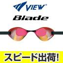 V120MR Tabata MJ View Blade blade ノンクッション mirror goggles swimming goggles swim goggles swim swimming for RY fs3gm
