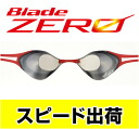 V125MR Tabata MJ View Blade Zero ブレードゼロ mirror goggles ノンクッション swimming goggle swim goggles swim swimming for SKDSL fs3gm