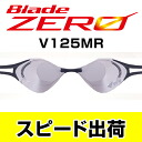 V125MR Tabata MJ View Blade Zero ブレードゼロ mirror goggles ノンクッション swimming goggle swim goggles swim swimming for CDSL fs3gm