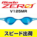 V125MR Tabata MJ View Blade Zero ブレードゼロ mirror goggles ノンクッション swimming goggle swim goggles swim swimming for GBLBL fs3gm