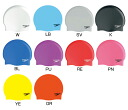 SD93C03 speedo speed swimming Cap swim caps silicone Cap swimming swimming fs3gm
