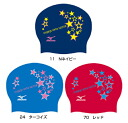 85BB-352 mizuno Mizuno swimming cap swimming cap silicon cap swimming swimming race fs3gm