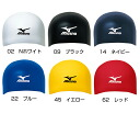 85BV-901 mizuno Mizuno Accel Head Axel head perfect fit for junior size, swimming Cap swim caps silicone Cap swimming swimming fs3gm