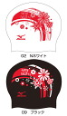 N2JW4081 mizuno Mizuno Happy Palette happy palette swimming cap swimming cap silicon cap swimming swimming race fs04gm