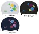 N2JW4548 mizuno Mizuno swimming cap swimming cap silicon cap swimming swimming race