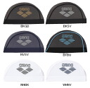 FAR-2912 arena arena swimming Cap Swim Cap Cap swim swimming swimming Cap
