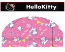 SA-6KT8 swans swans x Hello kitty Hello Kitty for the junior swimming Cap Swim Cap Cap children's kids swimming swimming