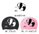 N2JW5041 mizuno Mizuno Panda swimming Cap swim caps silicone Cap swimming swimming