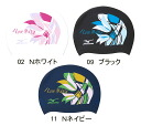 N2JW5045 mizuno Mizuno swimming Cap swim caps silicone Cap swimming swimming