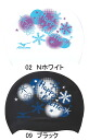 N2JW5081 mizuno Mizuno Happy Palette happy palette swimming Cap swim caps silicone Cap swimming swimming