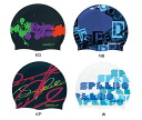 SD92C84 speedo speed swimming cap silicon cap swimming cap swimming swimming race fs3gm