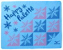 N2JY5080 mizuno Mizuno same tool Happy Palette happy palette swim towel swimming towel swim swimming