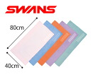 SA-26T swans swans dryer or Microfiber towel sports towel size same towel swim towel swimming towel swim swimming fs3gm