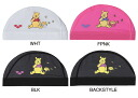 DISX-4362 arena arena disney disney Winnie-the-Pooh swimming cap swimming cap mesh cap swimming swimming race