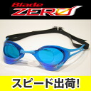 V125 Tabata MJ View Blade Zero ブレードゼロ goggles ノンクッション swimming goggle swim goggles swim swimming for GBL