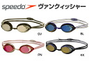 Miller SD90G20 speedo speed ヴァンクイッシャー goggles with cushion and swimming goggles swim goggles swim swimming for fs3gm