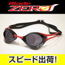 V125 Tabata MJ View Blade Zero ブレードゼロ goggles ノンクッション swimming goggle swim goggles swim swimming for SK fs3gm
