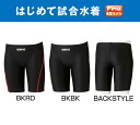 Junior size 120 ~ 140! For the first time match swimwear ARN-3072MJ arena arena nux-FD nukes junior men's children's swimming swimsuit half spats for swimming swimwear fs3gm