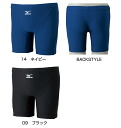 85UA-310 mizuno Mizuno Jr. boy spats school swimsuit child service kids